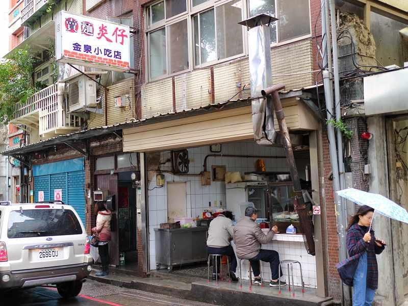 賣麵炎仔 金泉小吃店 - 80年三代人的手藝傳承